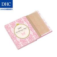 DHC 蝶翠诗 吸油面纸 100张