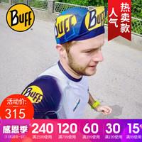 BUFF 百福 115179 户外防晒折叠头巾帽 海洋logo