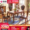 百佳惠美式乡村餐桌实木小户型美式餐桌方形全实木吃饭桌子K084 1736.36元