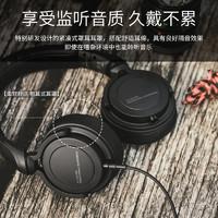 beyerdynamic 拜亚动力 DT240 Pro 耳机 (通用、动圈、头戴式、34Ω、黑色)