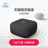 天猫魔盒 网络机顶盒(黑色)2GB+8GB