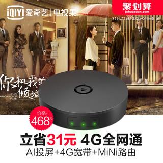 爱奇艺 18R1 电视果4G网络机顶盒(黑色)