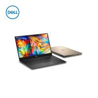 DELL 戴尔 xps13 13.3英寸笔记本电脑 气质银色(i5-8250U 8GB UHD620 256GB)