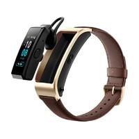HUAWEI/华为智能手环 B5 商务版 摩卡棕(蓝牙耳机+智能手环+心率监测+彩屏+触控+压力监测+Android+IOS通用+运动手环) *3件