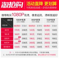XM 雄迈 XM-JPR 高清家庭监控器