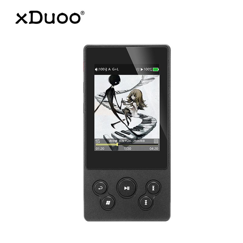 xDuoo 乂度 X3II 便捷高清音乐无损播放器 黑色