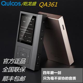 乾龙盛 QA361 随身播放器