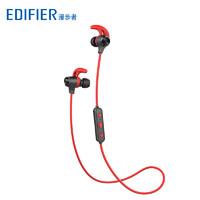 EDIFIER 漫步者 W280BT 无线蓝牙耳机 (后挂式、白色)