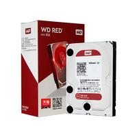 WD 西部数据 WD20EFRX WD20EFRX NAS台式机机械硬盘 2TB