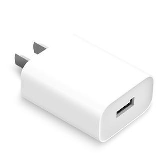 小米USB充电器快充版(18W)