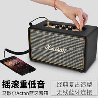 Marshall 马歇尔 ACTON HiFi无线蓝牙音箱 黑色