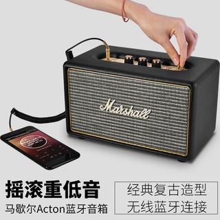 马歇尔(Marshall) ACTON II BLUETOOTH无线蓝牙音箱家用重低音音音响 黑色