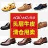 AOKANG 奥康男鞋休闲皮鞋豆豆鞋棉鞋 99元包邮(需用券)