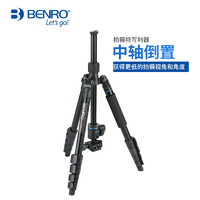BENRO 百诺 IT15/IT25三脚架 (5节、铝合金、黑色)