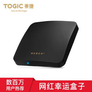WeBox 泰捷 we30c 高清电视盒子(黑色) 家用无线