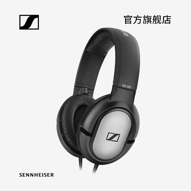 SENNHEISER 森海塞尔 HD206 头戴式重低音电脑耳机