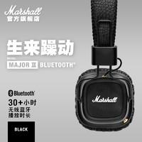 Marshall 马歇尔 MAJOR II BLUETOOTH 头戴式HiFi重低音蓝牙耳机 黑金
