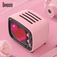 Divoom 点音Tivoo蓝牙音箱像素智能闹钟便携式卡通可爱迷你创意复古手机电脑家用随身礼品小音响 绿色