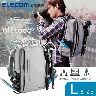 ELECOM 宜丽客 DGB-S028 摄影相机包