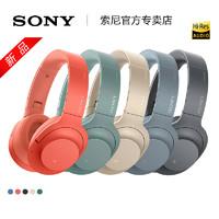 SONY 索尼 WH-H900N 头戴式无线蓝牙降噪耳机