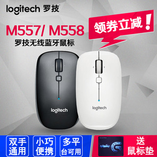 Logitech 罗技 多平台连接蓝牙无线鼠标 白色M558