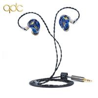 qdc 变色龙V3 耳机 (通用、动铁、入耳式、蓝色)