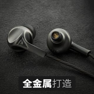AUGLAMOUR 徕声 F200 入耳式重低音hifi耳机