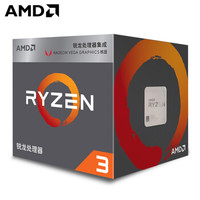 AMD 超威半导体 R3 2200G 处理器 (四核心、四线程、Socket AM4、盒装)