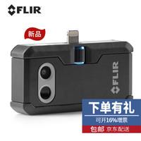 FLIR 菲力尔 红外热成像仪 ONE PRO LT(IOS版 -20~120℃)