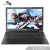 神舟战神 K680E-G4D4 GTX1050Ti 4G独显 15.6英寸游戏笔记本电脑(G5400 8G 256G SSD 1080P)IPS 4798元