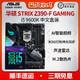 intel 英特尔 i5-9600K 盒装CPU+华硕 Z390 ROG STRIX H F大师-A PLUS主板套装