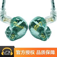 QDC 变色龙 Anole V6 六单元入耳式耳机 公模版