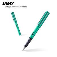 LAMY 凌美 恒星系列 钢笔