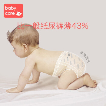 BabyCare 皇室系列 婴儿纸尿裤 (NB、68)