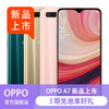 OPPO A7全面屏拍照手机水滴屏AI美颜夜景渐变机身智能4G全网通学生商务oppoa7k1 1599元