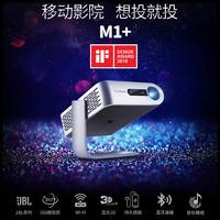 ViewSonic 优派 M1+ 家用便携型投影机(黑色)1920x1080dpi