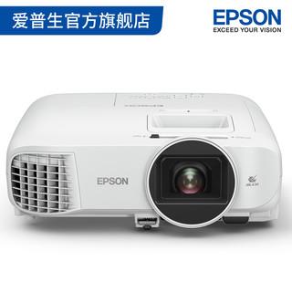 EPSON 爱普生 CH-TW5400 家用投影机(1080P分辨率 2500流明)