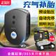 沿途 车载充气泵 多功能便携式数显预设自动充停