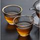 雅集 锤纹玻璃杯 40ml*2
