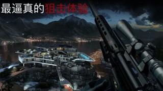《杀手:狙击 (Hitman Sniper)》iOS数字版游戏