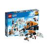 LEGO 乐高 City 城市系列 60194 极地侦察车  339元包税包邮