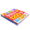 三采 学前识字1200字 全4册 19.8元(需用券)