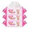 可爱多婴儿湿巾宝宝湿纸巾手口专用80抽带盖*3包组合 *2件 28元(合14元/件)