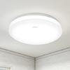 OPPLE 欧普照明 led吸顶灯 4.5瓦 白光 9.8元