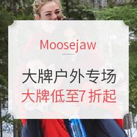 2018黑五海淘:Moosejaw 感恩节&黑五 大牌户外专场