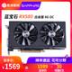 蓝宝石RX580 8G白金版OC电脑游戏独立显卡超GTX1060 1050ti RX480