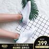 阿迪达斯Adidas StanSmith三叶草运动休闲鞋女板鞋小白鞋多色可选 S74778/B32703/S74778/BY9984/BY9985 369元