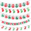 圣诞节必备!圣诞拉旗 1个拉绒布圣诞帽 1.1元 包邮(需用券)