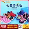 安踏毛毛虫童鞋婴儿学步鞋软底女童宝宝鞋子1-3岁 124元
