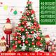 爱新奇 小型圣诞树 60cm 20件套
